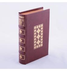 Kajka Ús: Kniha rád