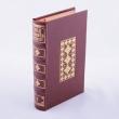 Snár arabských mudrcov (2. diel)