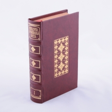 Príslovia a porekadlá sveta (1. diel)