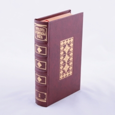 Príslovia a porekadlá sveta (2. diel)