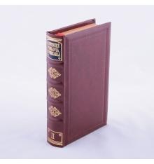 Slovenské príslovia a porekadlá (2. diel)