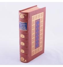 Kuchárska kniha Terézie Vansovej
