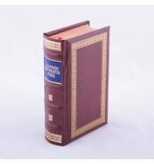 Slovník historických fráz